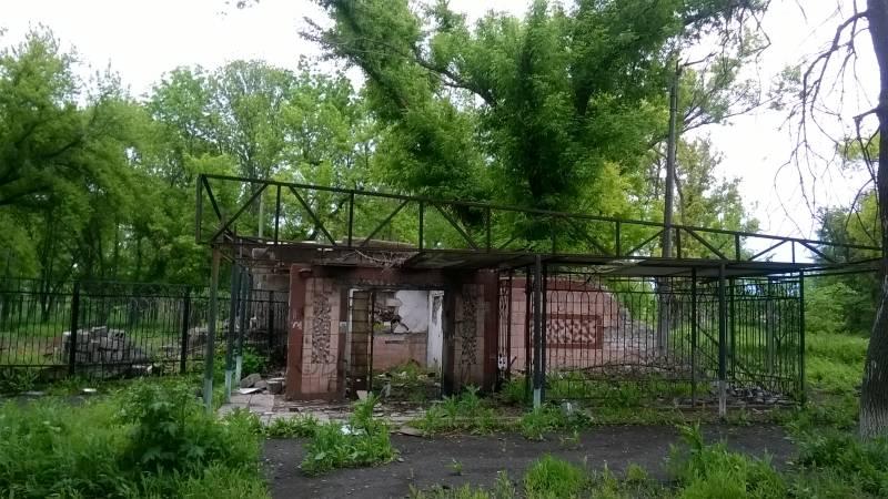На Донбассе постепенно отстраивают инфраструктуру и жилье
