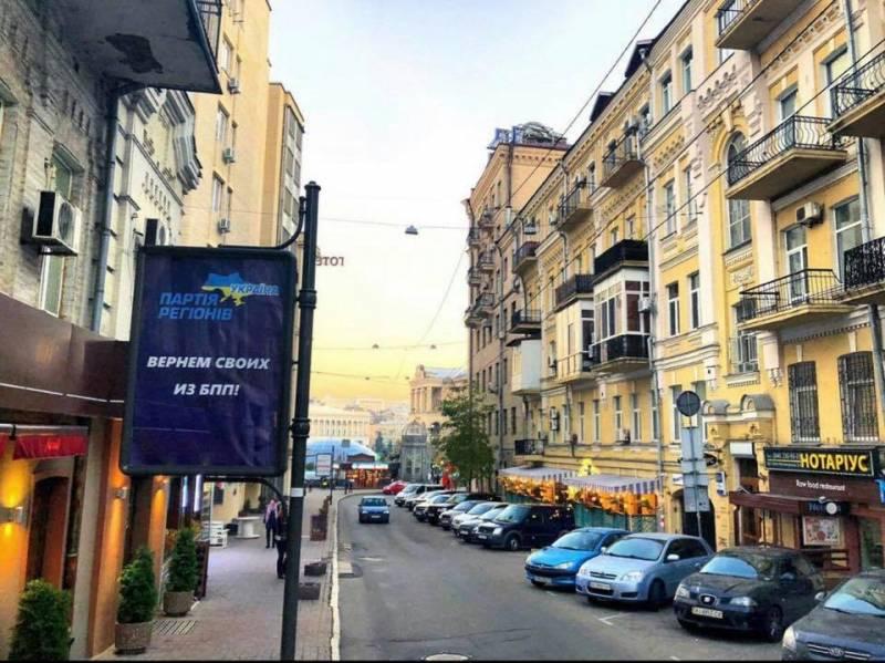 Билборды от Порошенко с двусмысленным слоганом