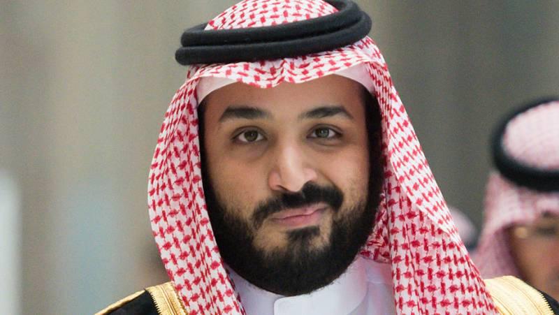 Трамп и наследный принц Саудовской Аравии. ЦРУ против президента