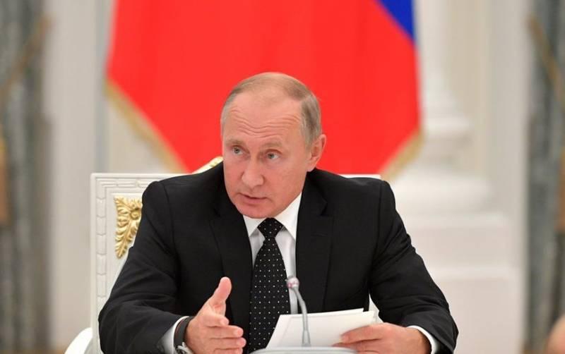 Президент назвал приоритетные задачи Вооруженных сил РФ