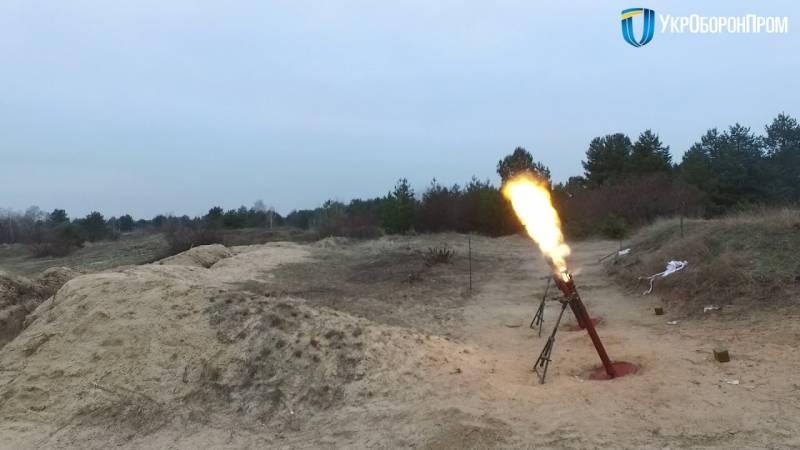 Боги войны на Донбассе. Часть 2. «Карманная артиллерия»