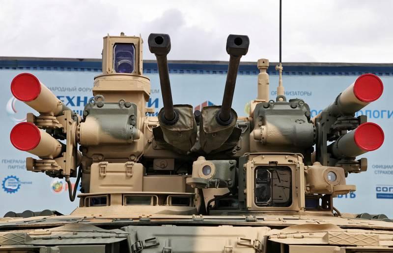Вооружение боевых машин поддержки танков