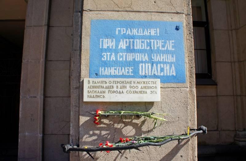 В Санкт-Петербурге задержан закрасивший блокадную надпись мужчина
