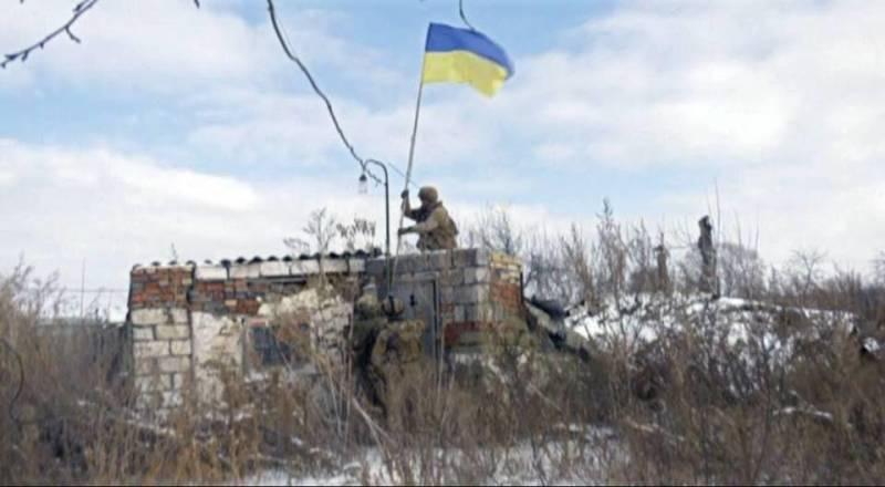 """Украинский спецназ захватил посёлок в """"серой"""" зоне"""
