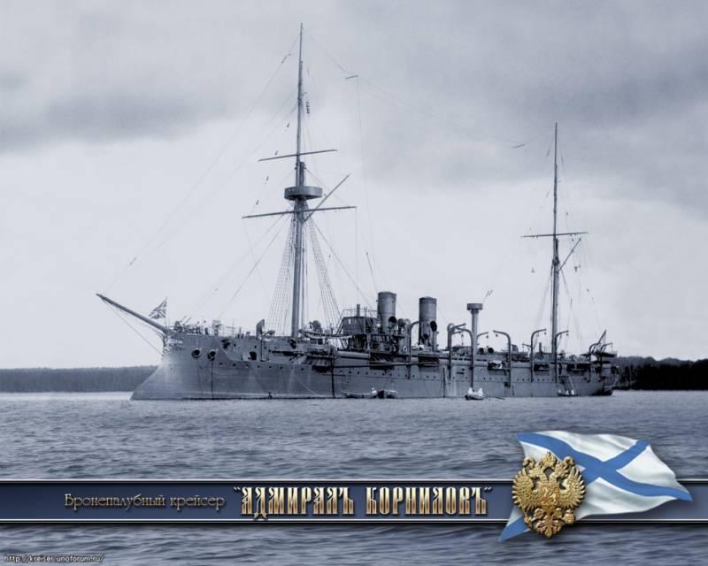 """Бронепалубная молния. Крейсер II ранга """"Новик"""""""