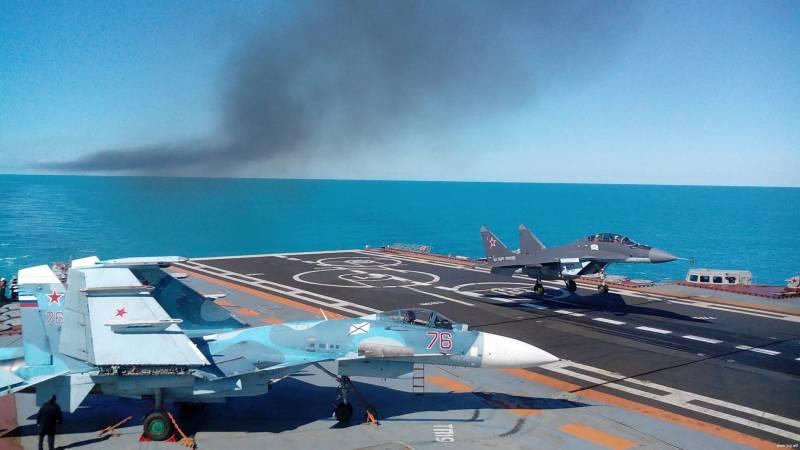 Авианосец береговой обороны