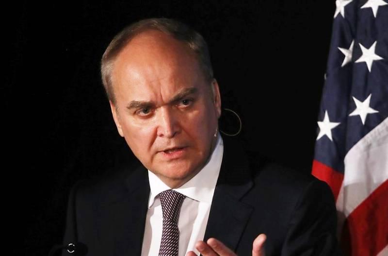 Антонов: условия США по продлению договора СНВ-3 неприемлемы