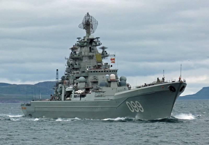 В США назвали самые смертоносные корабли ВМФ РФ