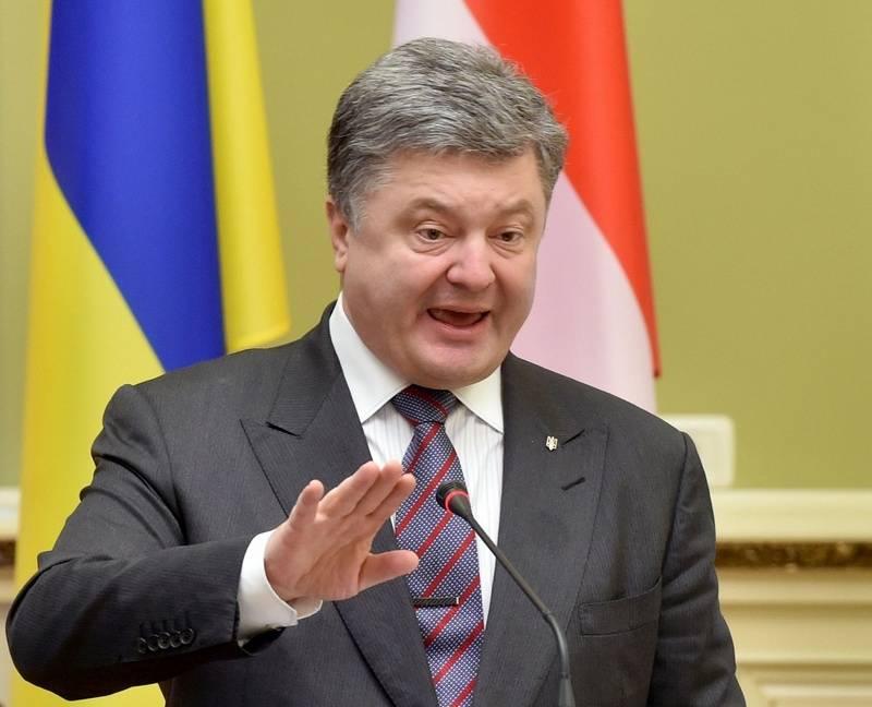 Порошенко внёс в Раду предложение разорвать договор о дружбе с Россией