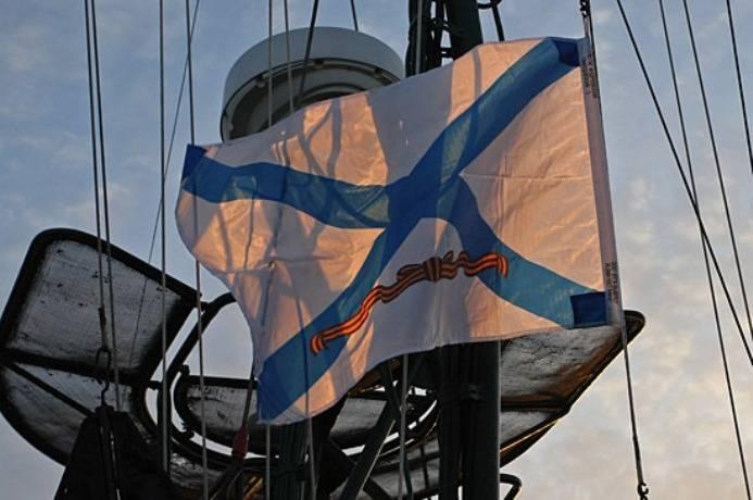 Новый пункт базирования КФл готов к приёму кораблей