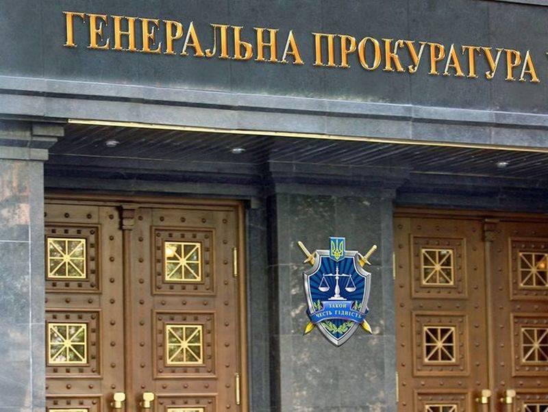 Киев объявил в розыск причастных к задержанию украинских моряков
