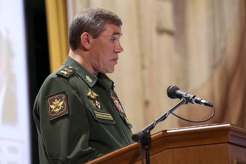 Минобороны РФ предупредило о последствиях выхода США из ДРМСД