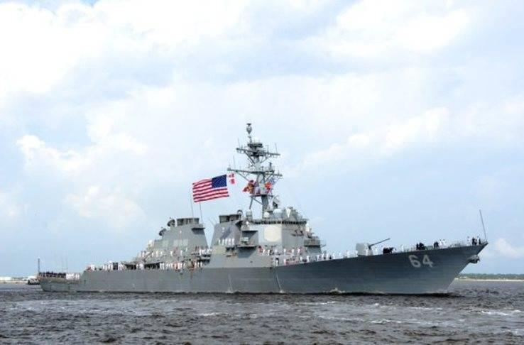ВМС США готовятся к отправке кораблей в Чёрное море