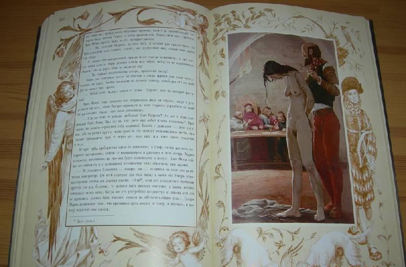Суд над ведьмой: иллюстрация к роману В. Брюсова «Огненный ангел»