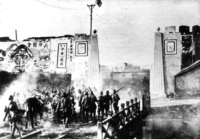 Японо-китайская война 20 века. Об особенностях боевых действий и тактике сторон. Ч. 1