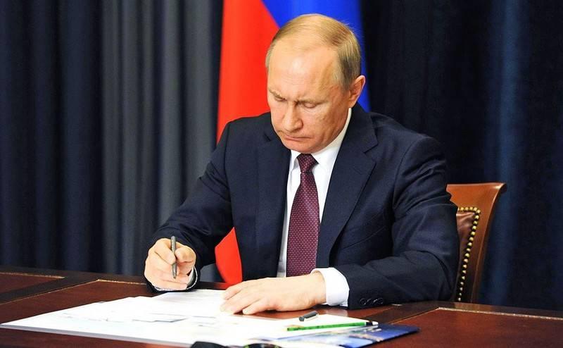 Путин согласен на перенос столицы Дальнего Востока во Владивосток