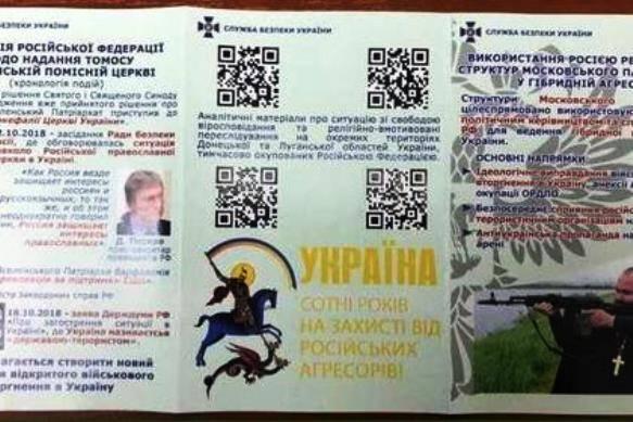 Депутат Рады: Украина зависит отторговли сРоссией