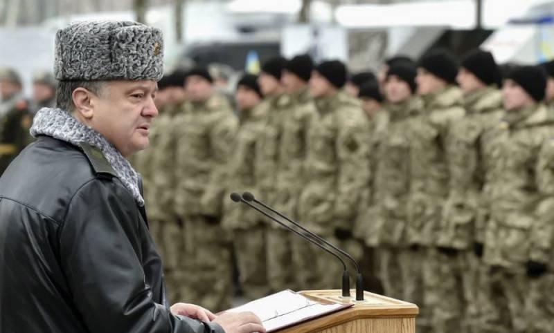 УНИАН: Большинство украинцев против военного положения в стране