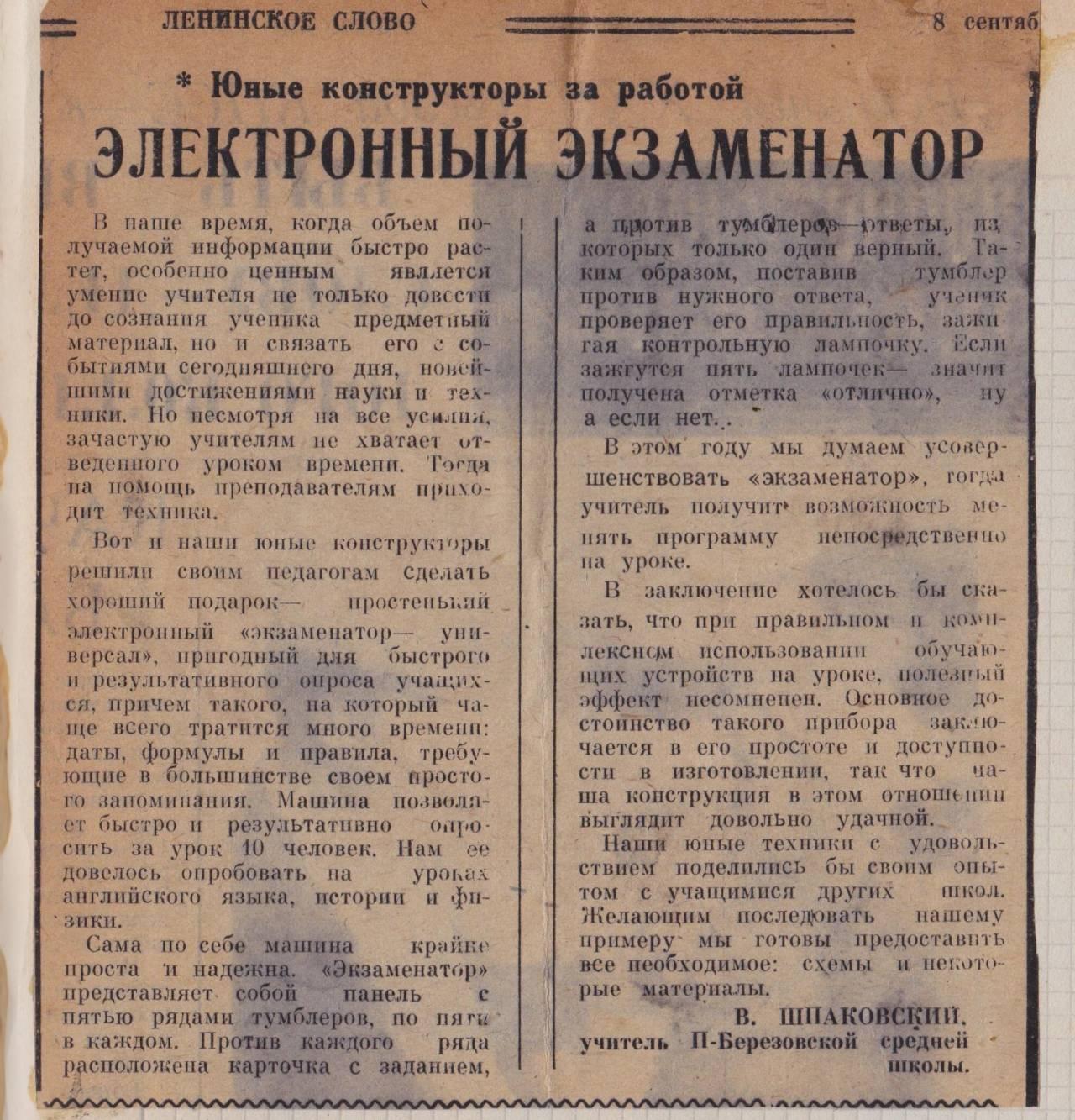 svyazala-muzhika-i-kruto-razrabotala