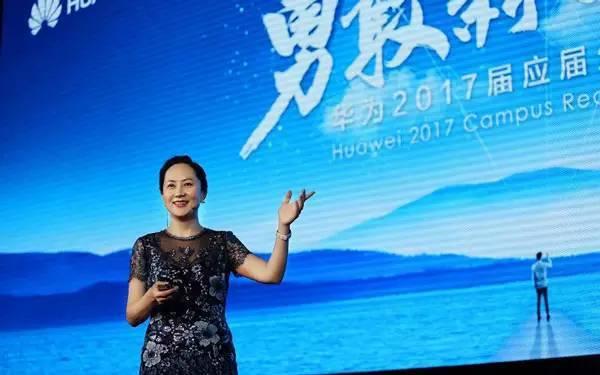 Финдиректор Huawei освобождена под залог, но её экстрадиции требуют США