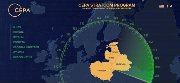 Как Запад с российской пропагандой борется