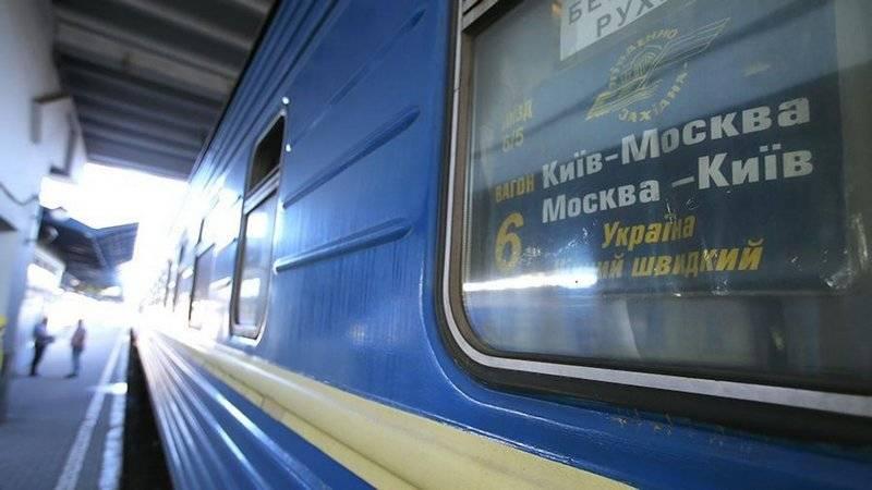 В Кабмин Украины внесено предложение о прекращении железнодорожного сообщения с Россией