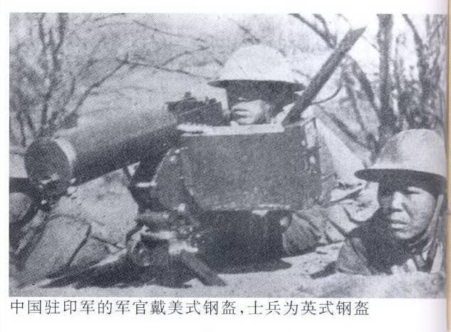 20世紀の日中戦争。 戦闘作戦の特殊性と当事者の戦術について H. 3