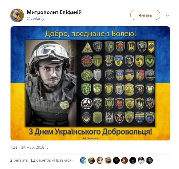 Украинский «митрополит». Что это было?