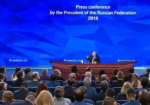Путин на пресс-конференции: И пусть потом не пищат...