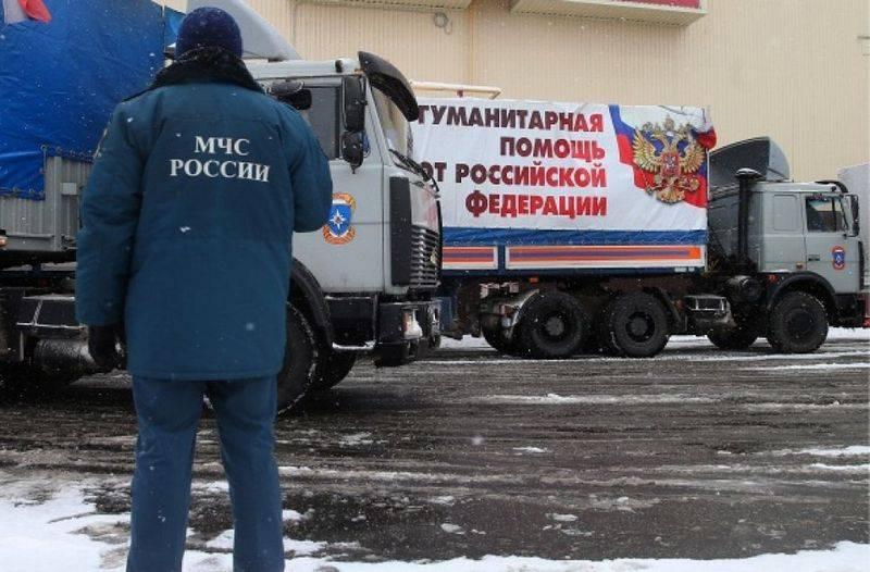Otro convoy con ayuda humanitaria llegó a Donbass.