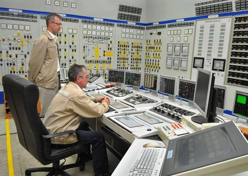 यूक्रेन ने परमाणु ऊर्जा संयंत्रों के लिए परमाणु ईंधन पर रूस के साथ एक गुप्त समझौता किया