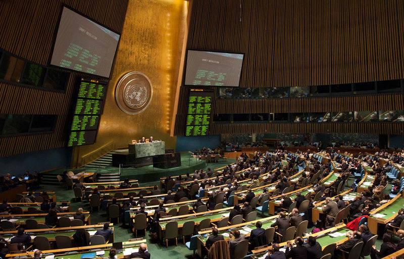 L'Assemblée générale des Nations Unies rejette la résolution de la Russie sur le traité INF