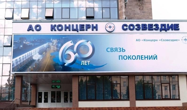 Il Ministero della Difesa della Federazione Russa acquista kit di un sistema di comando e controllo unificato