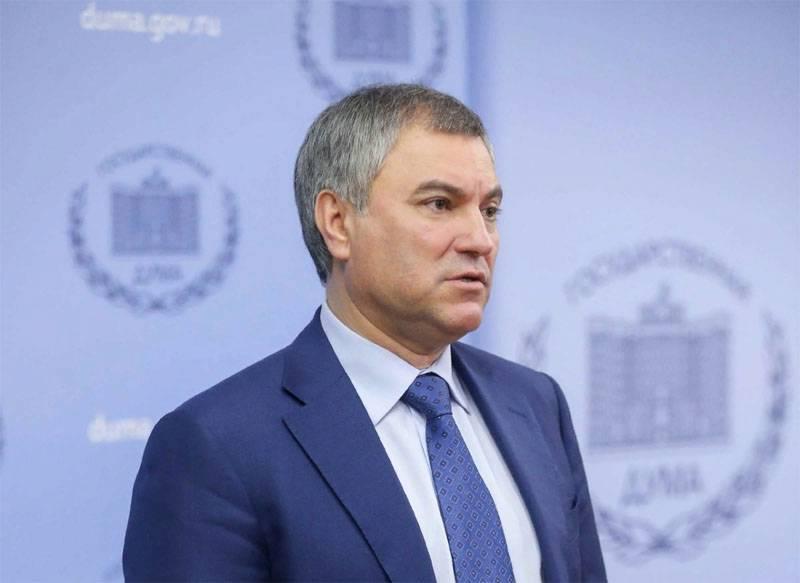 El presidente de la Duma del Estado dijo que la Constitución no es un dogma.