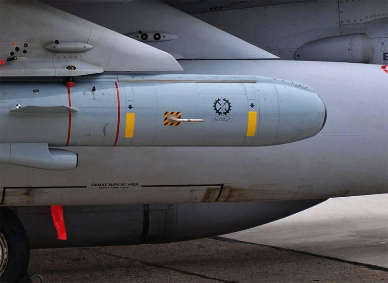 """Misiles de crucero israelíes """"Dalila"""" en Siria fueron interceptados por la """"armadura"""""""