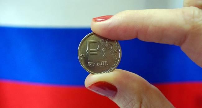 Достижения российской экономики в 2018 году