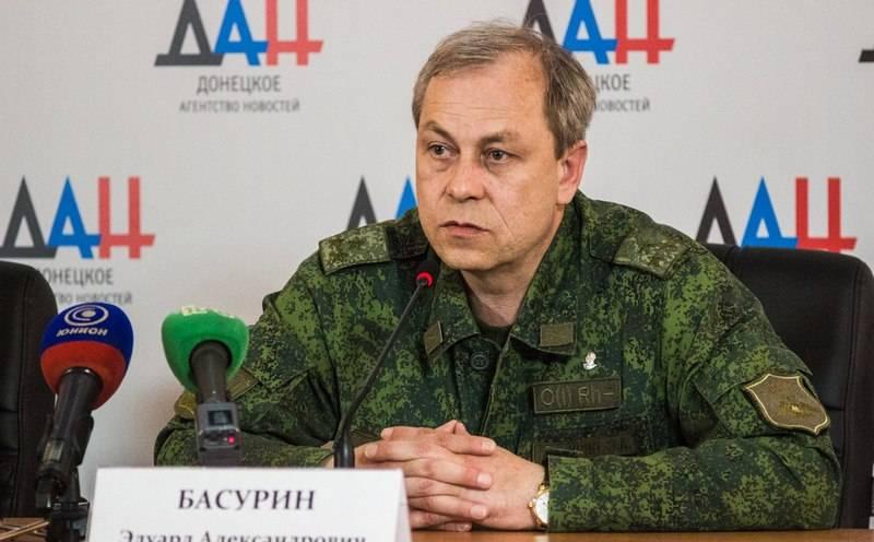 Украинские военные разгружают состав ссильнодействующими ядами под Донецком— ДНР