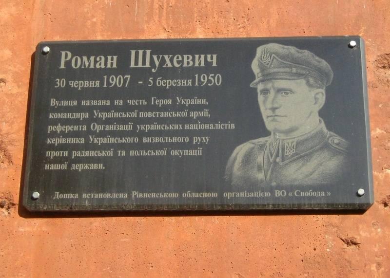 L'Ucraina riscriverà di nuovo i libri di storia