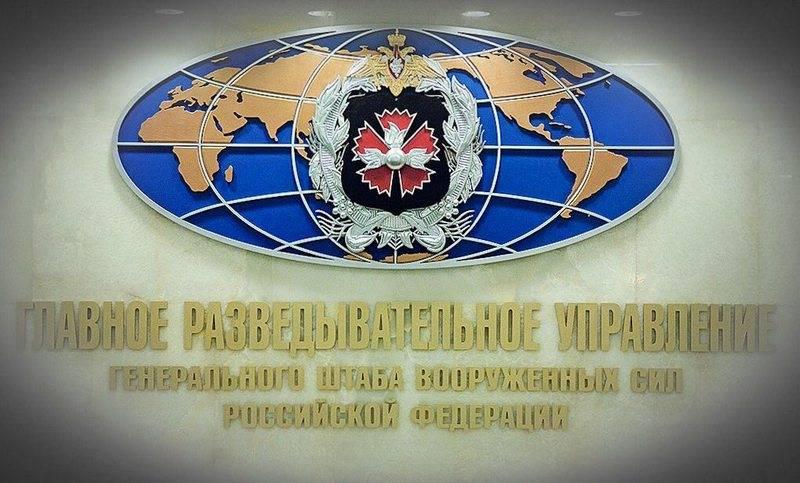 Вашингтон обвинил ГРУ во вмешательстве в политику США по Украине
