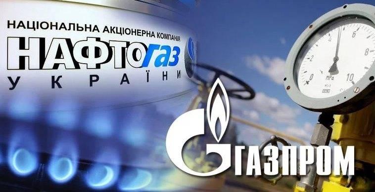 """Naftogaz""の長はGazpromに対する金銭的請求の量を明らかに"