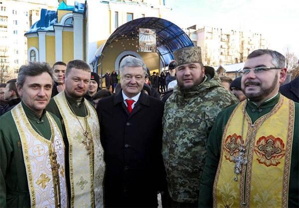 Вгосударстве Украина  стартовала президентская избирательная кампания