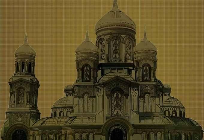 러시아 연방 국방부는 프 스코프 수비대에 대한 지불 삭감에 관한 가짜를 메시지로 전했다.