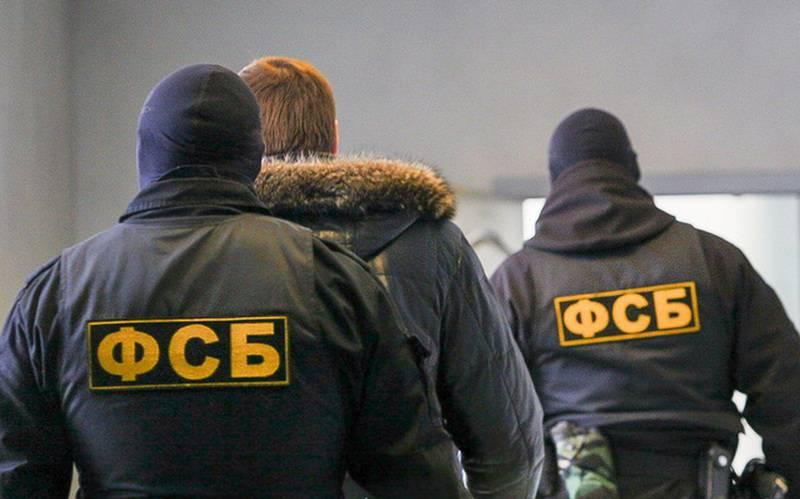 ФСБ задержала гражданина США, подозреваемого в шпионаже