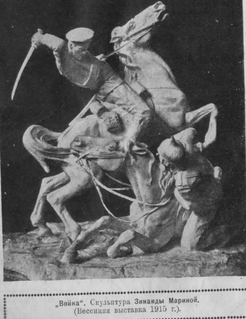 Три нижегородские атаки. Часть 1. Сквозь саксонский эскадрон