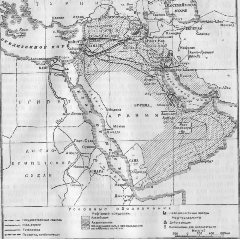 Кровь войны 100 лет назад. Часть 2