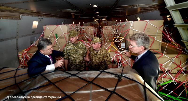 Боги войны на Донбассе. «Точка-У» и не только. Окончание