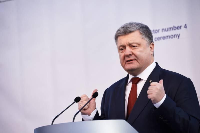 Порошенко: Украина готова выступить против России