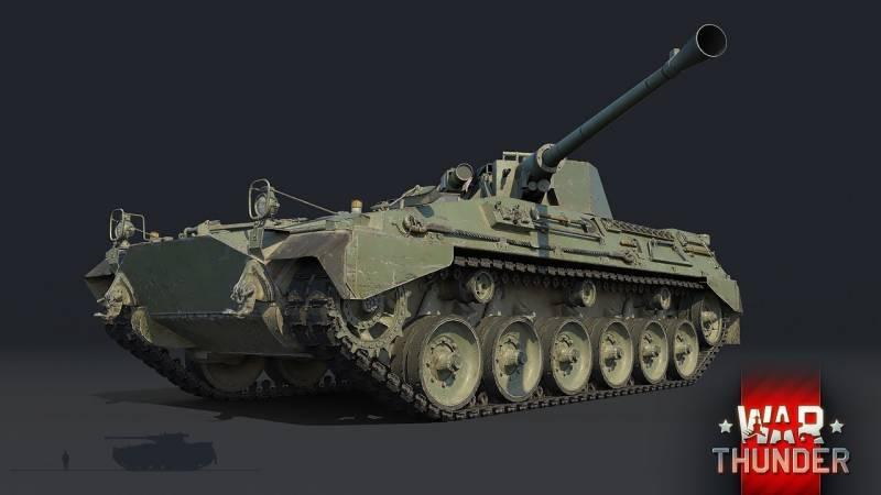Begleitpanzer 57. Боевая машина поддержки пехоты Бундесвера