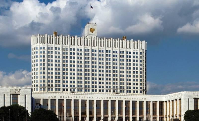 В кабмин внесён проект об увеличении срока пребывания в РФ жителей Донбасса
