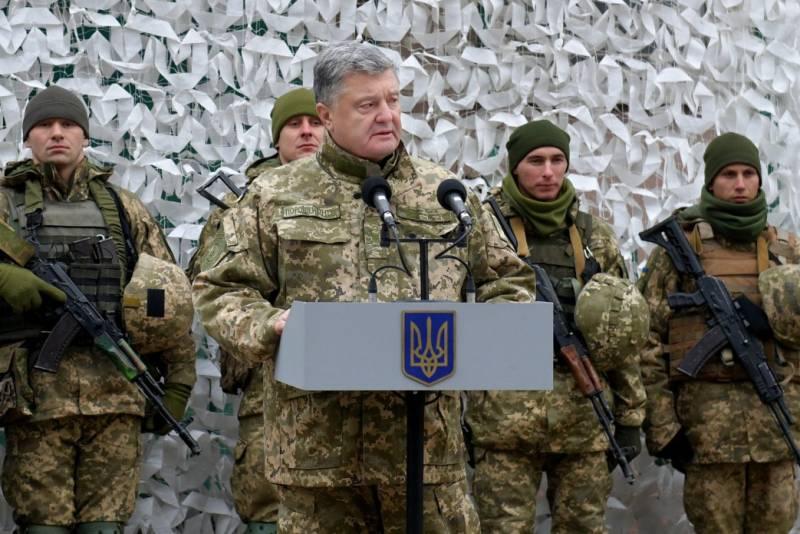 Порошенко: Украинские войны готовы в любой момент дать отпор стране-агрессору